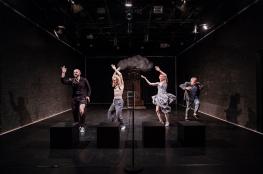 Szczecin Atrakcja Teatr OŚRODEK TEATRALNY KANA